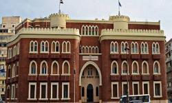 فتح باب التقدم للمنح المقدمة من جامعة الاسكندرية لطلاب دول حوض النيل
